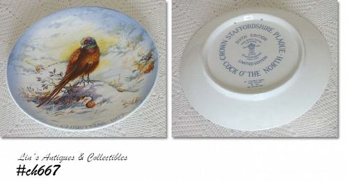 CROWN STAFFORDSHIRE CHRISTMAS PLATE (1977)