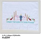 PRAYING CHILD BEDTIME PRAYER VINTAGE SINGLE PILLOWCASE