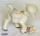 McCOY POTTERY -- LAMB WITH ALPHABET BLOCK PLANTER