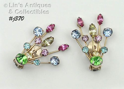 VINTAGE MULTI-COLOR RHINESTONE CLIP BACK STYLE EARRINGS