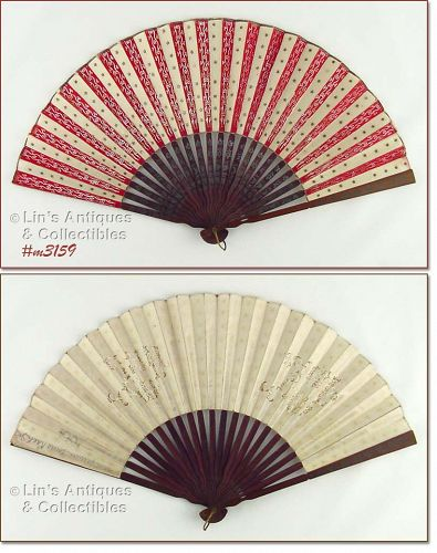 Classic Wood and Paper Vintage Fan with Message