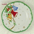 HUTSCHENREUTHER CHRISTMAS PLATE MARKED BAVARIA, GERMANY