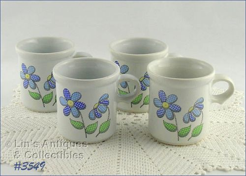 McCOY POTTERY � DAISY DELIGHT CUPS (4)