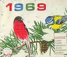 1969 CALENDAR HANDKERCHIEF (KREIER)