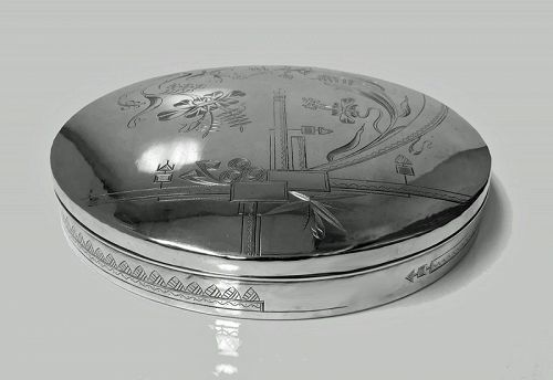 Large Persian Solid Silver Biscuit Tin Box, Tehran C.1910-20