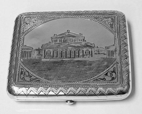 Russian Silver Niello Box Moscow 1895 Assayer Aleksandr Smirnov