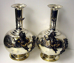 WMF mixed metal Vases Germany C.1880