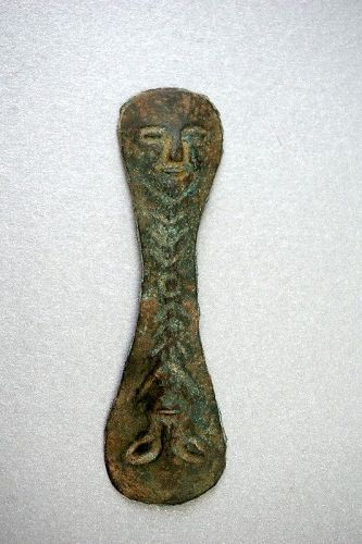 Ordos Bronze Harness Decoration, 1000-5000 BCE