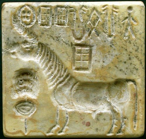 A Very Rare Indus Valley Culture Steatite Seal, 3,000-2,500 BCE.