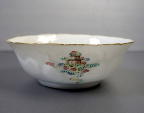 Daoguang Mark and Period Presentation Lotus Bowl with Sgraffiato Waves