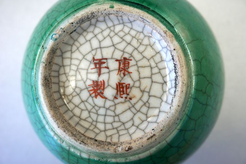 Qing Dynasty Green Enamelled Overglaze Jar-Kangxi Mark, Guangxu period
