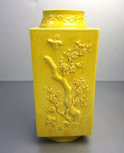 Late Qing-Early Republic Cong Shaped Vase with Yellow Glaze