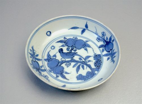Ming Dynasty Underglaze Blue & White Dish with a Bird in a Peachtree