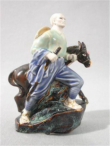 A Porcelain Figure of Norman Bethune, Jingdezheng Ware,1960s