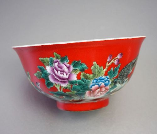 A Kangxi Yuzhi Mark Coral-Ground Floral Bowl with Pheasants