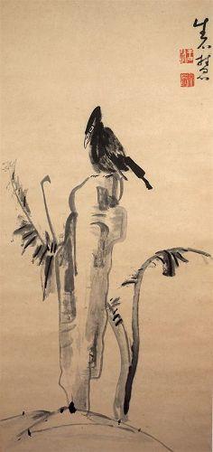 Niu Shihui �Raven and Bamboo,� Woodblock Print by RongBaoZhai, Beijing