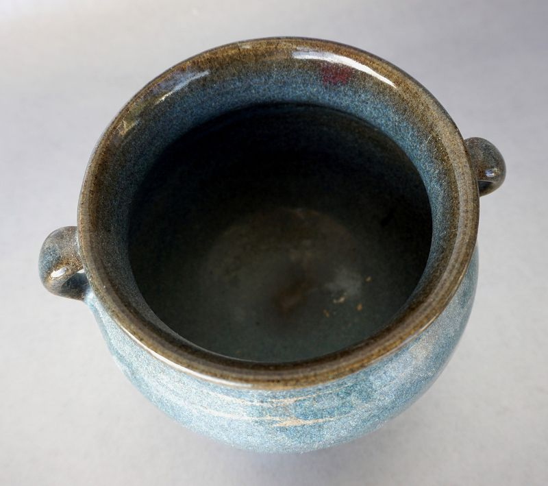 Fine Jin or Yuan Dynasty Junyao Jar with Two handles