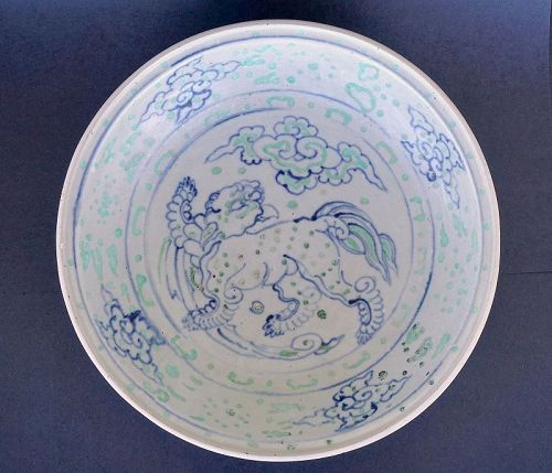A Fine Vietnamese Polychrome Dish, Decorated with a Guardian Lion, C15