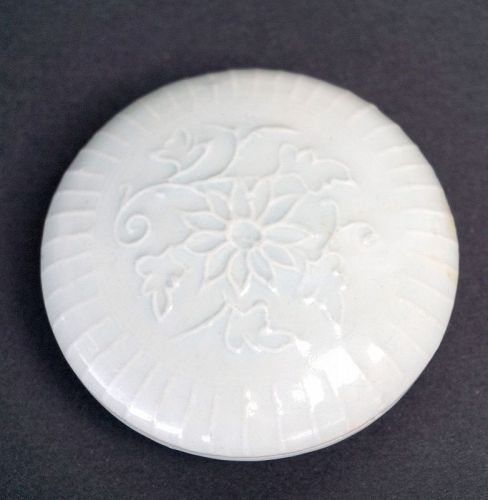 A Fine Song Qingbai Cosmetic Box in Chrysanthemum Form with Cover