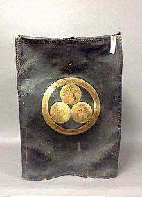 Samurai armor box leather cover. Edo period