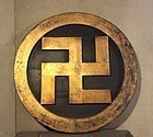 Large buddhist temple Swastika votive sign, early 20 th century