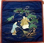 Antique silk  Fukusa