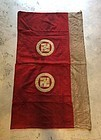 Temple entrance banner with swastika .edo , 19 th c.