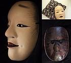 Fine Noh Mask