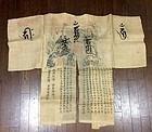 Rare Henro pilgrim jacket and hakama set