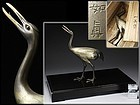 Large signed art deco Crane okimono