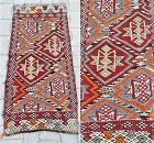 Turkish Nomadic Taurus'Iarin Cicimi carpet