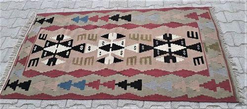 Contemporary Turkish Usak carpet