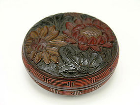 Edo Era Japanese Sanuki Lacquer Incense Container