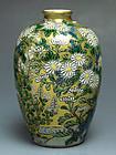 Japanese Meiji Era Miniature Kutani Vase