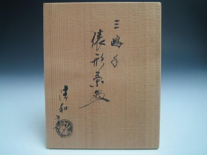 Mishima Chawan by Hara Kiyokazu