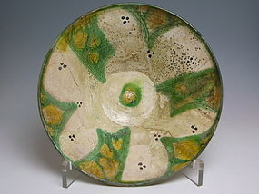Antique Persian Bowl
