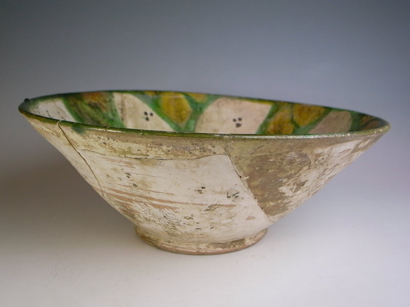 Antique Persian Bowl