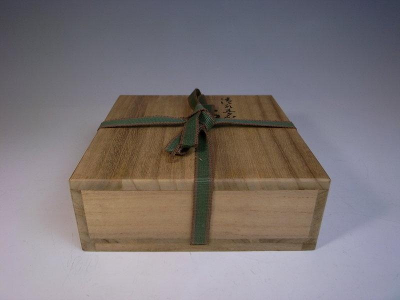 Set of Five Guinomi