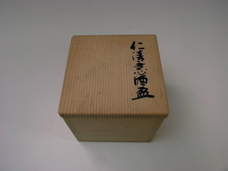 Shuhai Set, after Nonomura Ninsei