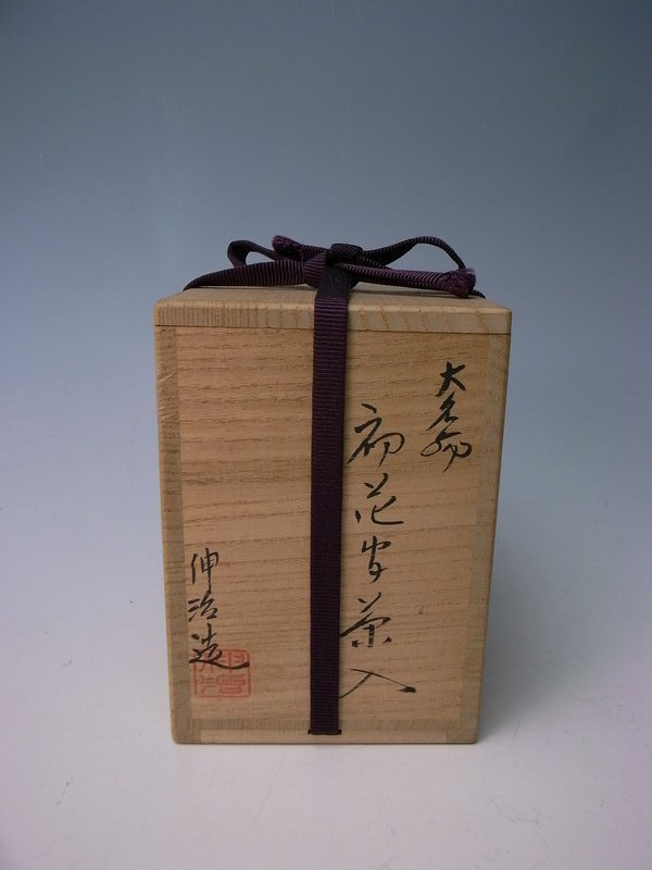 Seto Chaire by Watanabe Shinji