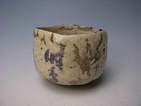Edo Period Raku-yaki Chawan