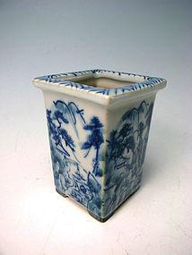 Vintage Sometsuke Bonsai Hachi