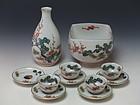 Vintage Kutani Porcelain Sake Set by Seizando