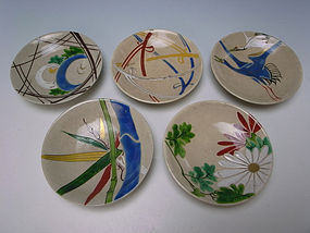 Meiji Period Satsuma Plate Set