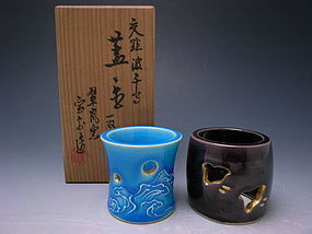 Set of Futaoki by Nakamura Suiran