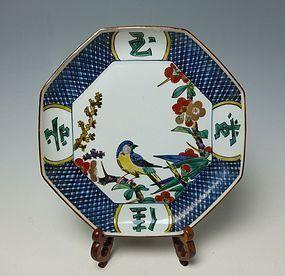 Kutani Plate by Kitade Fujio