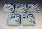 Edo Period Nabeshima Porcelain Set of Five Plates