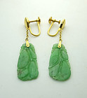 Vintage Jade and Gold Earrings