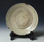 Edo Period Ko-seto Dish