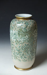 Meiji-Taisho Period Kutani Vase by Shimizu Bizan